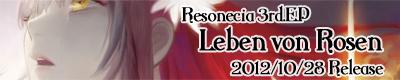 3rd.EP Leben von Rosen